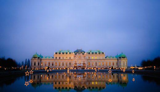 【ウィーン】が舞台の映画。美しい街並みが魅力的なウィーンで繰り広げられる物語。