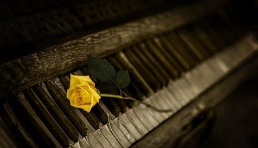 美しいピアノの旋律が彩ります。ピアニストが登場する映画。実話、サスペンス、青春映画など。